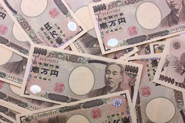 Japan's Economic Miracle 10