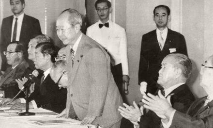 Japan's Economic Miracle 13
