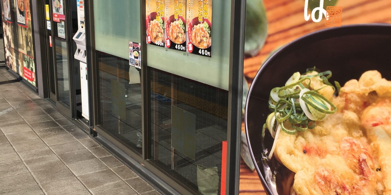 Maneki's Ekisoba is the best noodles around the world 3