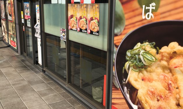 Maneki's Ekisoba is the best noodles around the world 3
