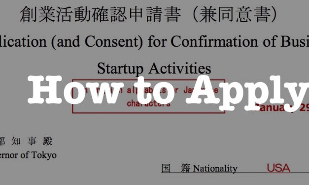 Apply for Japan's new one year startup visa 2 !!
