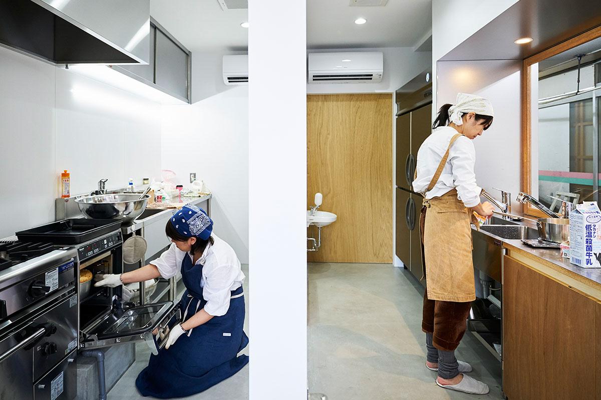 Share Kitchen